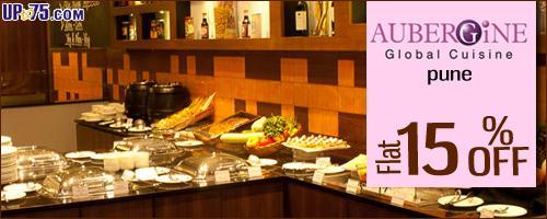 Aubergine offers India
