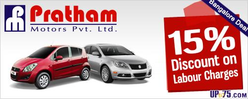 Pratham Motors offers India