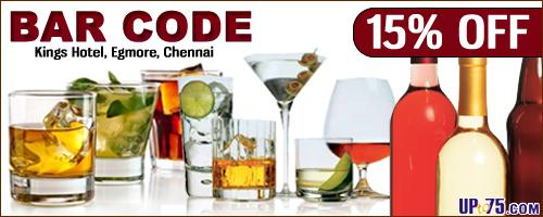 Bar Code offers India
