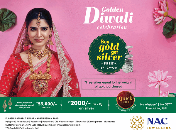 NAC Jewellers offers India