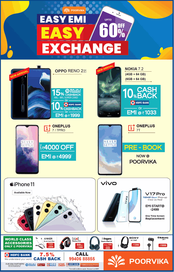 Poorvika Mobile World offers India