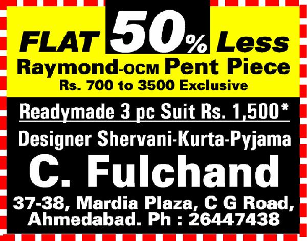 C.Fulchand offers India