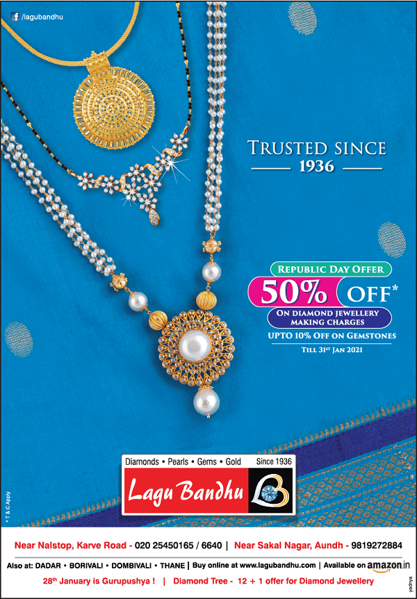 Lagu Bandhu offers India