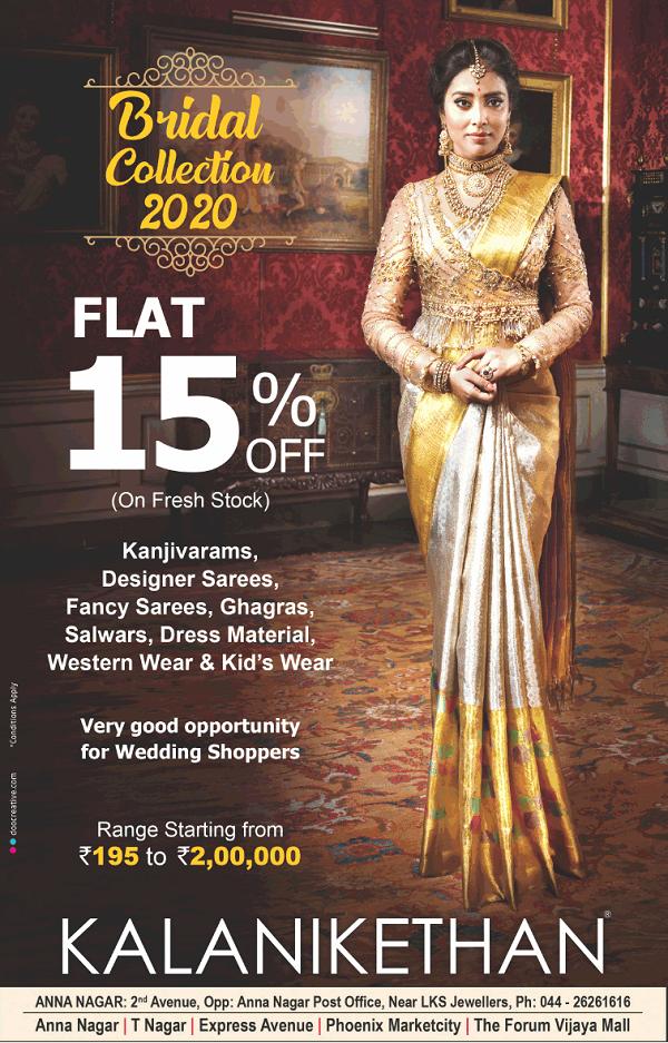 Kalanikethan offers India