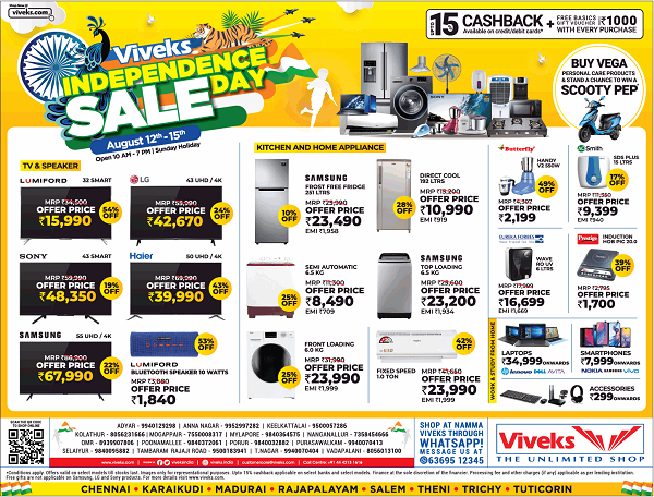 Viveks offers India