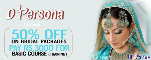 D Persona Ladies Salon and Spa offers India