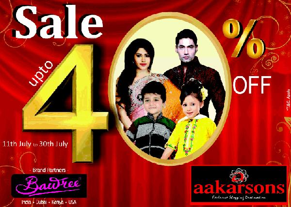 Aakarsons offers India