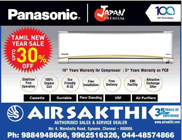Panasonic offers India