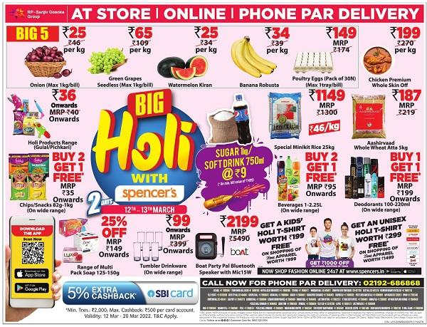 Spencers offers India