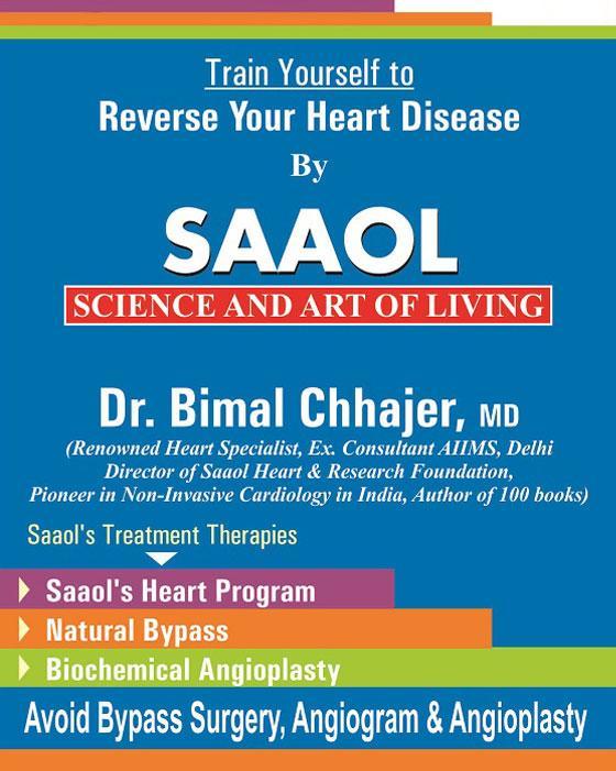 Saaol Heart Center offers India