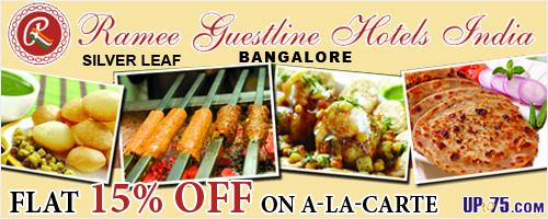 Silver leaf offers India