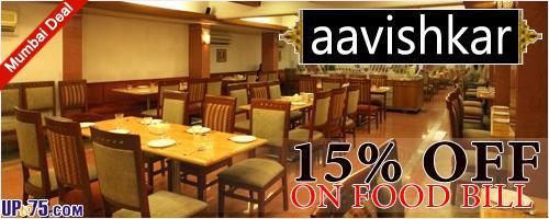 Aavishkar Dining Bar offers India