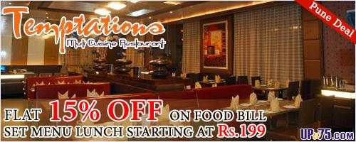 Temptations – Cypress offers India