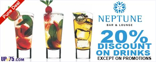 Neptune Bar and Lounge - The Fortune Inn Exotica offers India