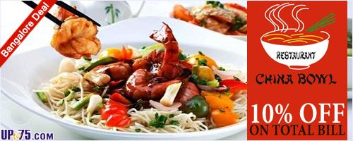 China Bowl offers India