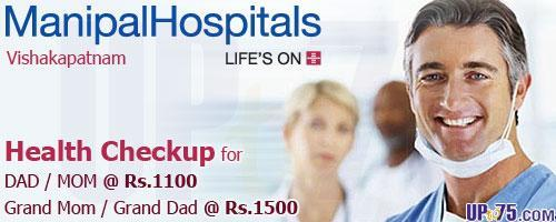 Manipal Hospitals offers India