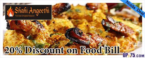 Shahi Angeethi offers India