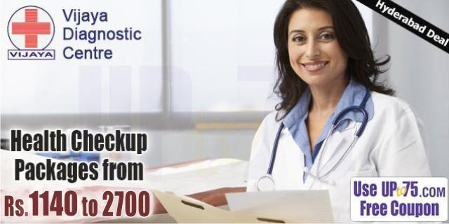 Vijaya Diagnostic Centre offers India