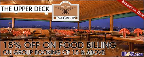 The Upper Deck (Pai Viceroy) offers India