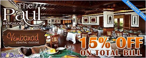 Vembanad offers India