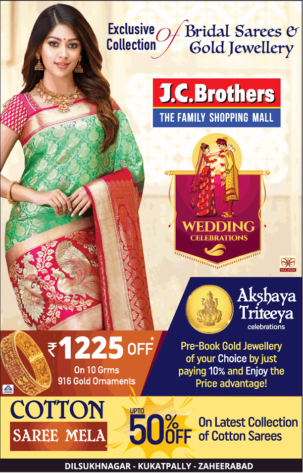 JC Brothers offers India
