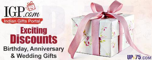 Indian Gifts Portal offers India