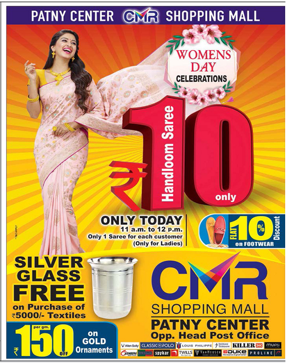 CMR offers India
