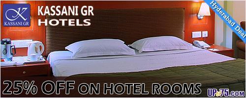 Kasani GR Hotel offers India