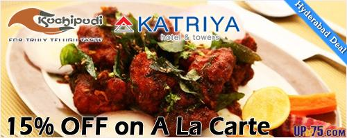 Kuchipudi Restaurant offers India