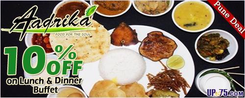 Aadrika Restaurant offers India