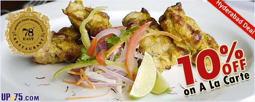 78 Degrees East Restaurant offers India