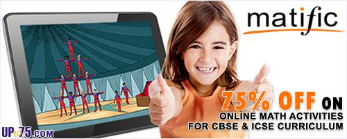 Matific Coupons Online Mathematical Excellence Deals Discounts 2020
