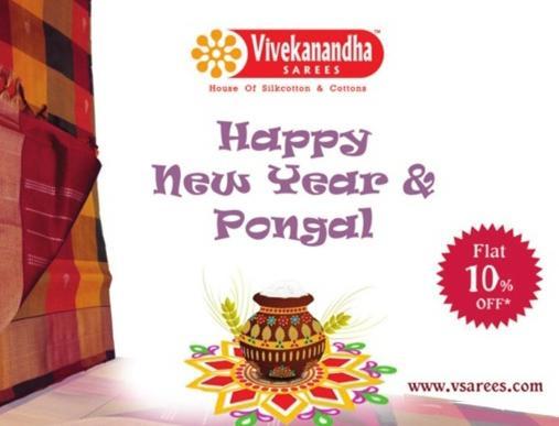 Vivekanandha Sarees offers India