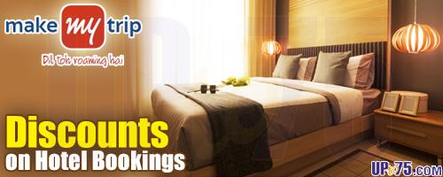 makemytrip offers India