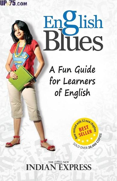 English Blues offers India