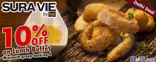 Sura Vie offers India