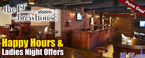 The 1st Brewhouse offers India