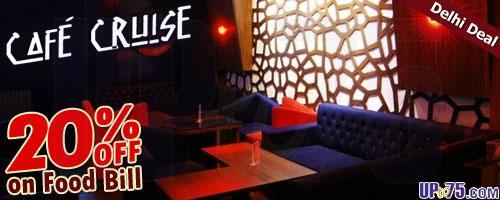 Cafe Cruise offers India