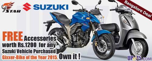 NineStar Suzuki offers India