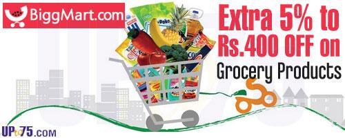BiggMart offers India