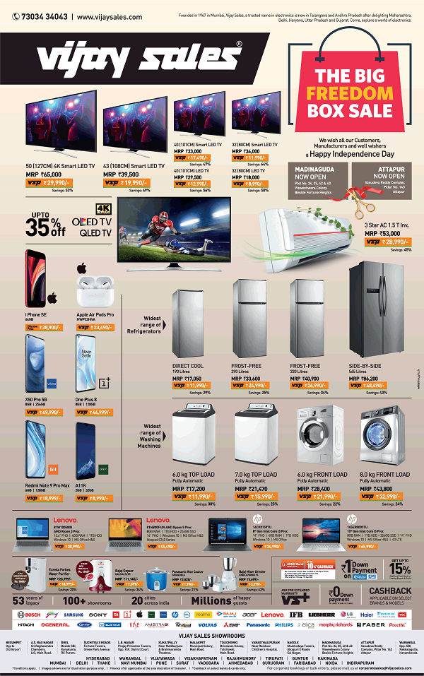 Vijay Sales offers India