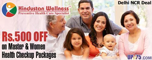 Hindustan Wellness offers India