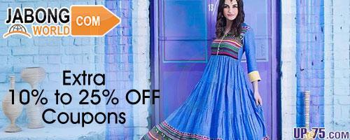 JabongWorld offers India