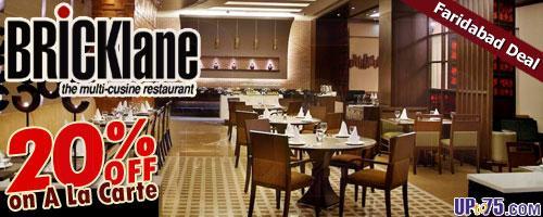 Bricklane offers India