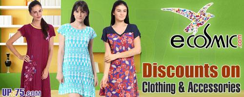 Ecosmic offers India