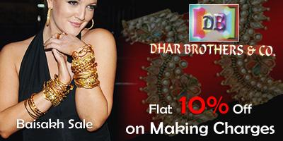 Dhar Brothers & Co offers India