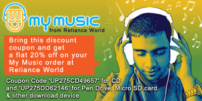 My Music from Reliance World offers India