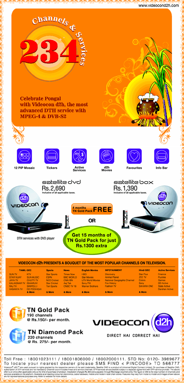 Videocon D2H offers India