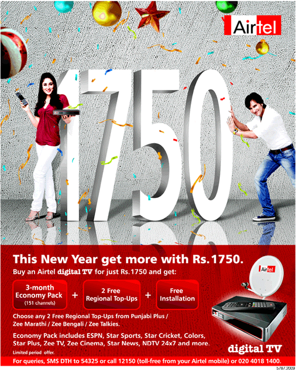 Airtel DTH offers India