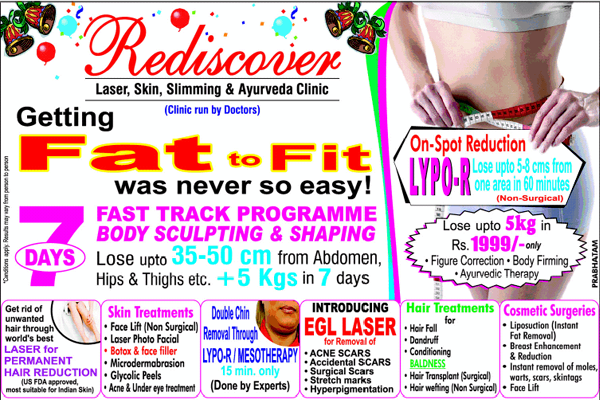 Rediscover offers India